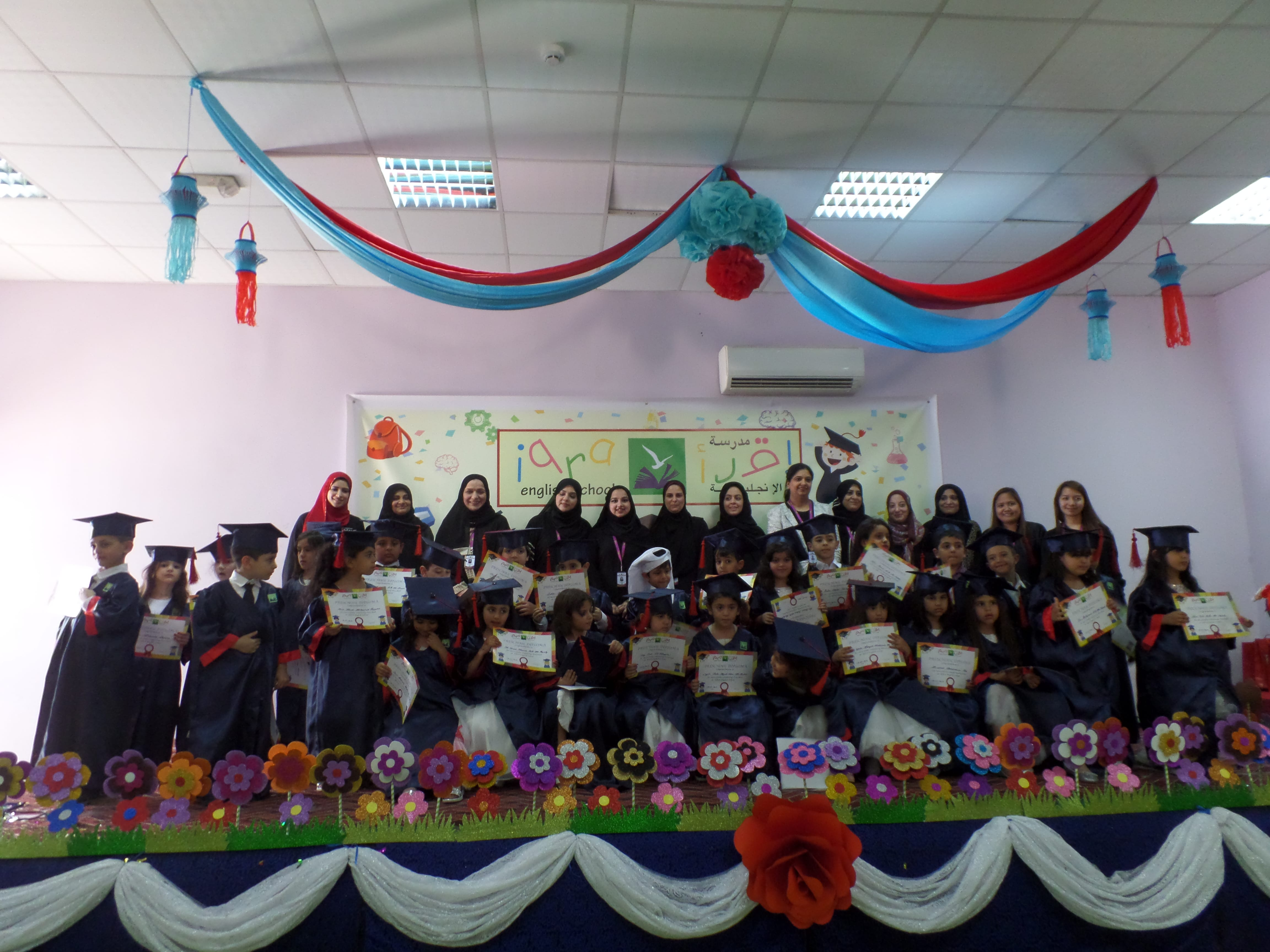 Graduation Ceremony Reception: Reception Graduation 2016/2017
